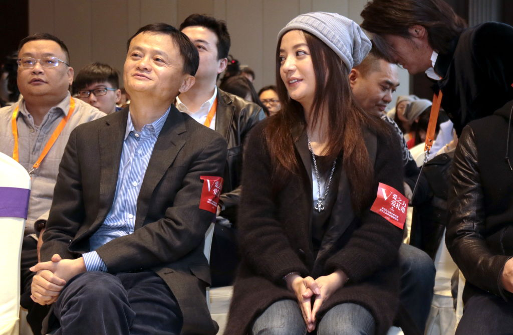 Jack Ma Triệu Vy